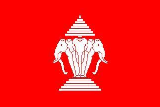 1952 flag of Laos